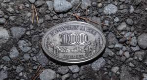 Mountain Lakes 100 buckle